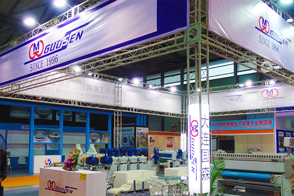 2014第十六屆中國國際地面材料及鋪裝技術展覽會