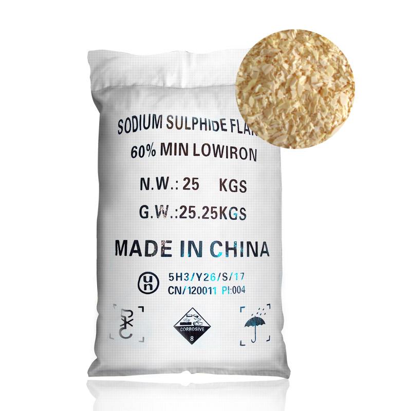 硫化鈉低鐵(5PPM)