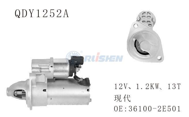 型號:QDY1252A
