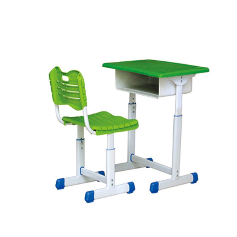 HQ-ZY004 套管式升降課座椅