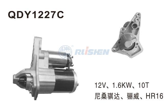 型號:QDY1227C