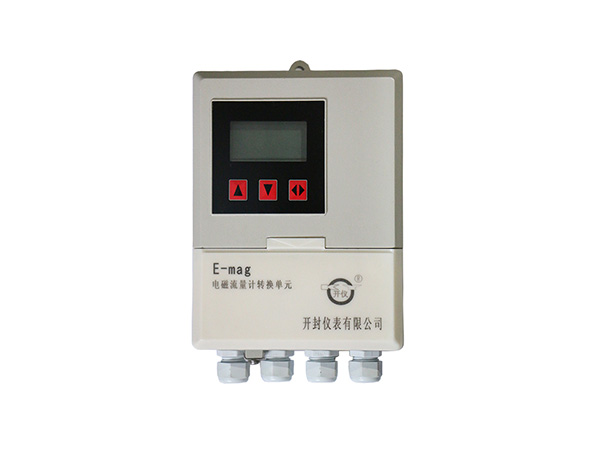 E-magH 供熱型電磁流量計(DN50-DN2600)