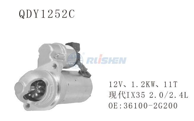 型號:QDY1252C