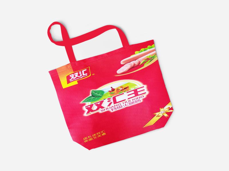 河南編織袋廠家淺談塑料編織袋的幾種特性