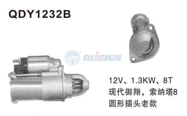 型號:QDY1232B