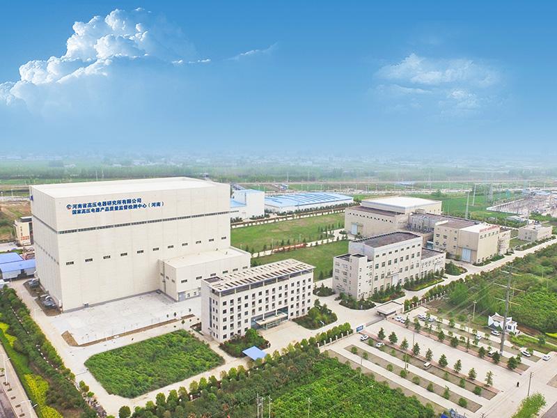 """恭喜""""河南省高壓電器研究所有限公司""""正式上線!"""