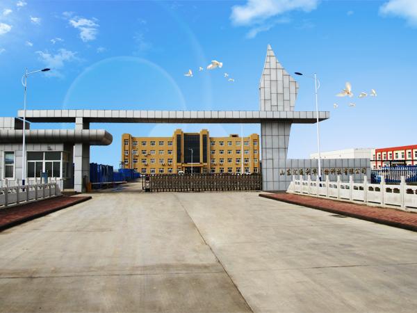 熱烈慶祝山東匯通利華生物科技有限公司 官網正式上線!
