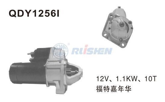 型號:QDY1256I