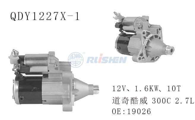 型號:QDY1227X-1