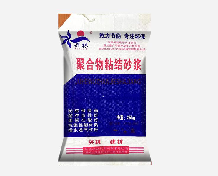 化工品編織袋質量影響因素分析