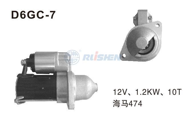 型號:D6GC-7