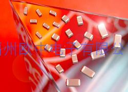超低ESR多層陶瓷電容器