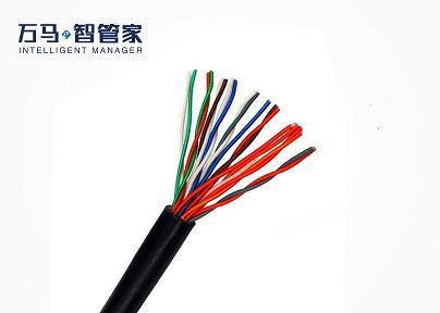三類大對數電纜