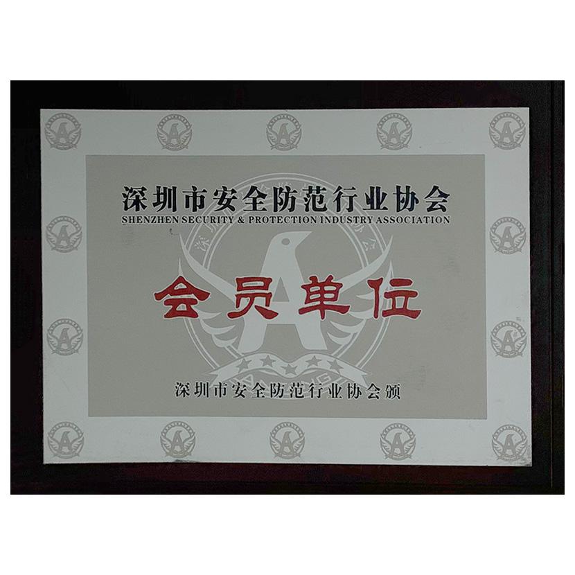 產品導入-資質/image/z7