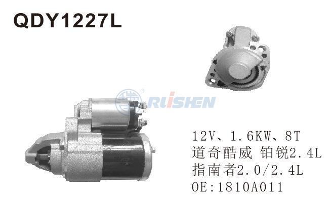 型號:QDY1227L