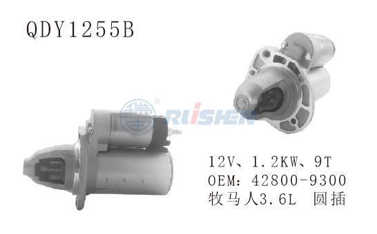 型號:QDY1255B