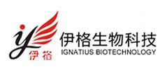 珠海伊格生物科技有限公司