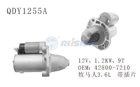 型號:QDY1255A