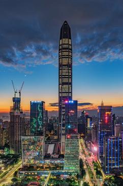深圳平安金融中心大廈