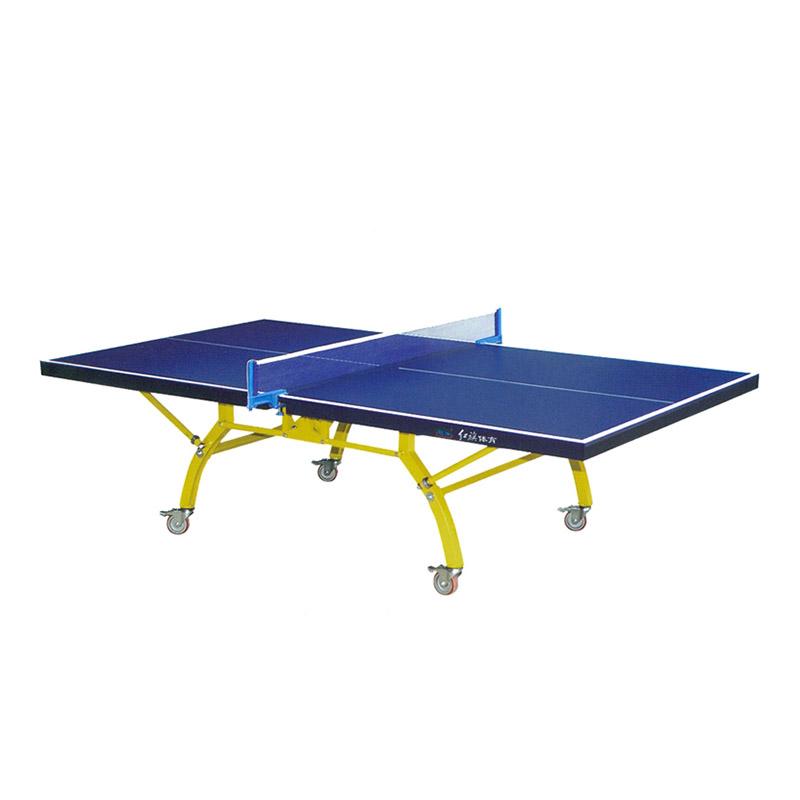 HQ-4001 折疊式乒乓球臺