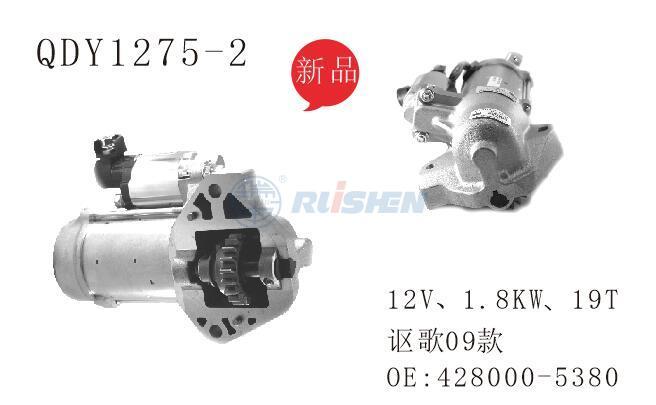 型號:QDY1275-2