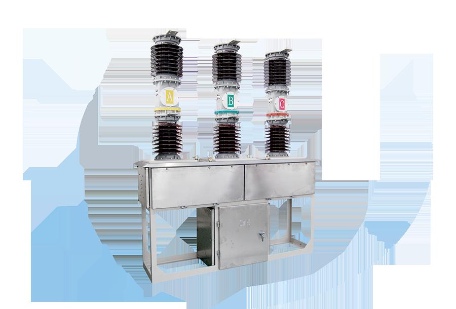 ZW7-40.5型系列戶外高壓真空斷路器