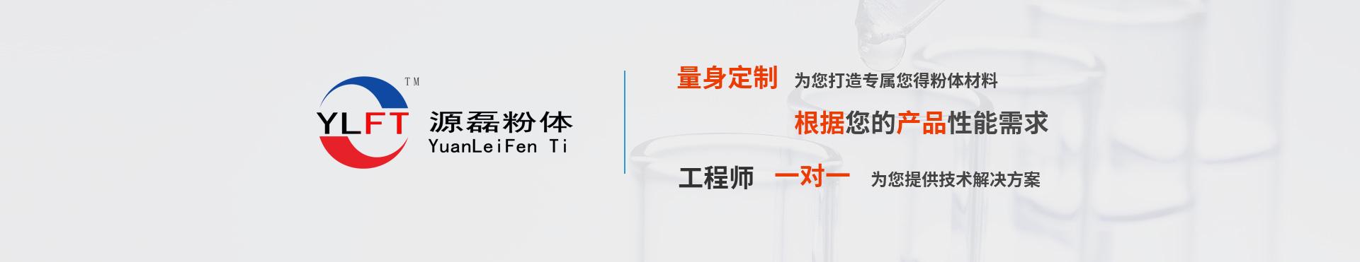 yuanlei