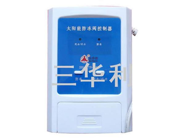 太陽能抑制垢防凍閥K01