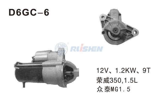 型號:D6GC-6