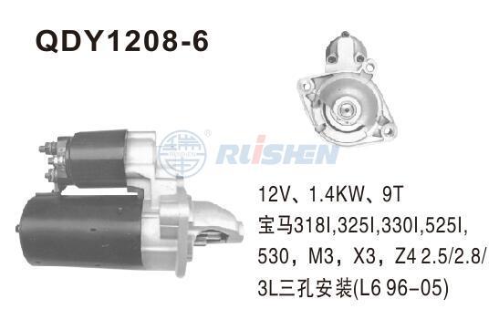 型號:QDY1208-6