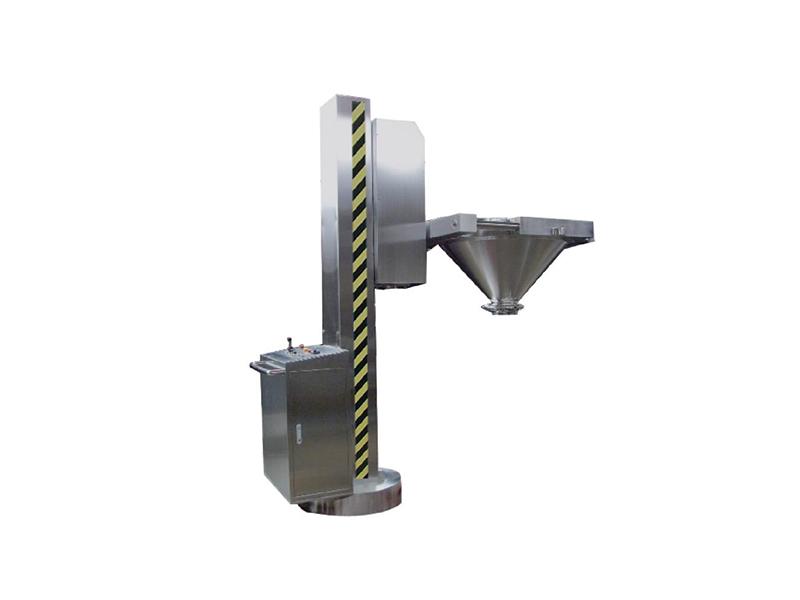 ZLF系列固定提升轉料機