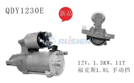 型號:QDY1230E