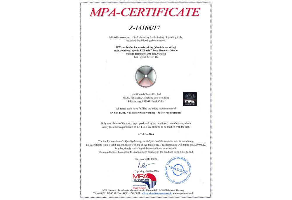 MPA證書