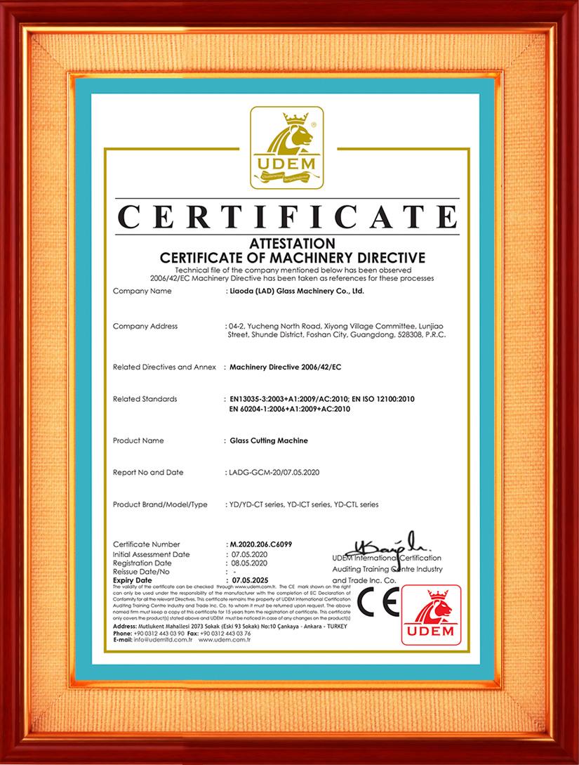 平板玻璃切割機CE證書