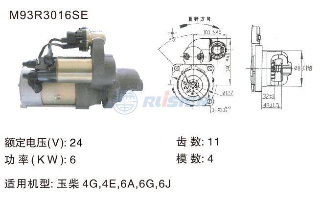型號:M93R3016SE