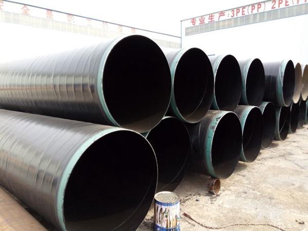 3PE防腐廠家:防腐鋼管3PE的優點有哪些
