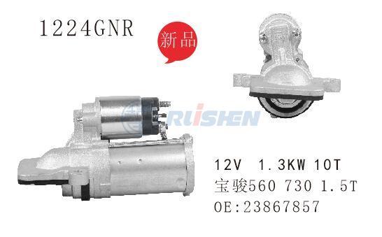型號:1224GNR
