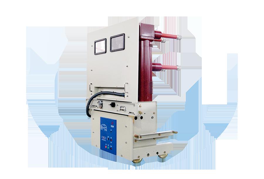 ZN85-40.5型戶內高壓真空斷路器