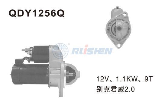 型號:QDY1256Q