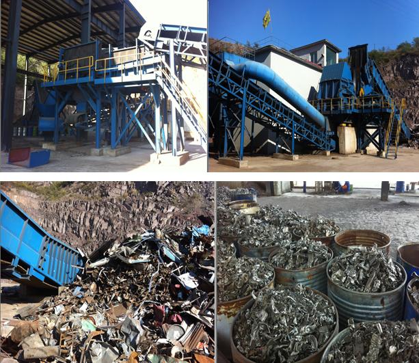 本溪市遠通物資回收有限公司