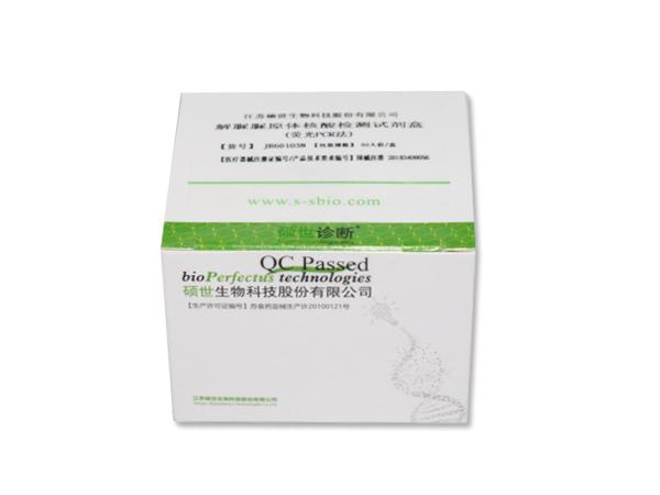 淋球菌/沙眼衣原体/解脲脲原体核酸检测试剂盒(荧光PCR法)