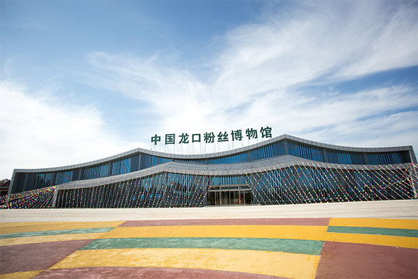 Shuangta Food co., LTD