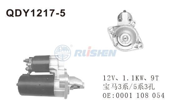 型號:QDY1217-5