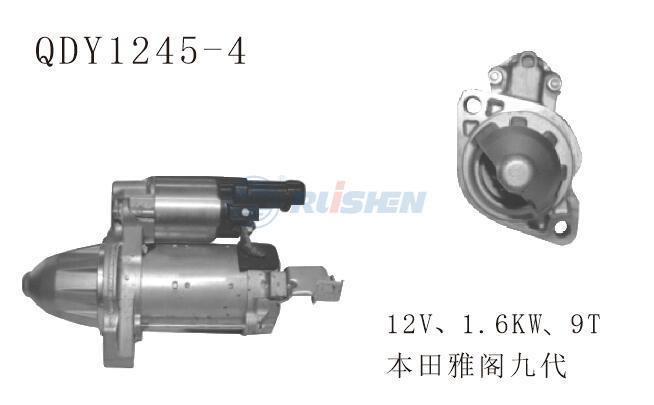 型號:QDY1245-4
