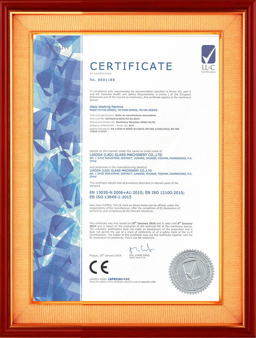 玻璃清洗機CE證書 1