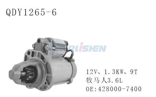 型號:QDY1265-6