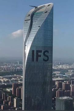 九龍倉蘇州國際金融中心