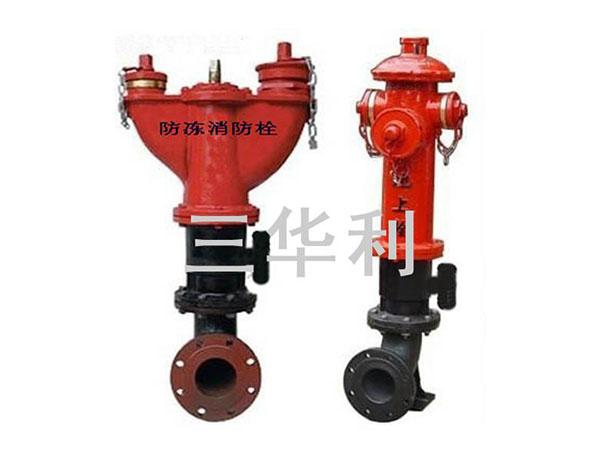 防凍防撞調壓消火栓 SNFSSFT100/65-1.6