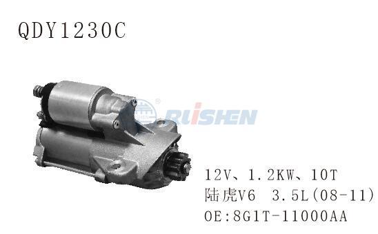 型號:QDY1230C