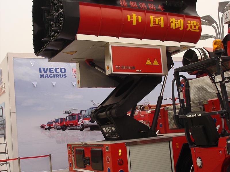 消防風機PMF-80 A